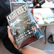 Japanese edition of Knight Rider Legacy